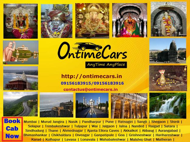 ontimecars-tours-packages-shirdi-lonaval-mahbaleshwar-ashtavinayak-ganpatipule-ratnagiri-shegaon-jpg-low