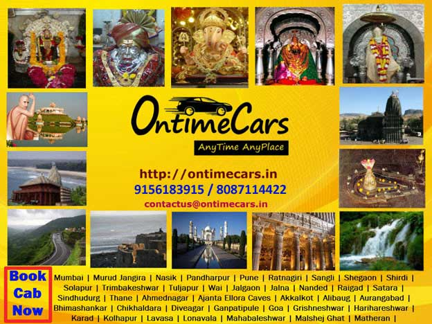 tour packages ontimecars.in